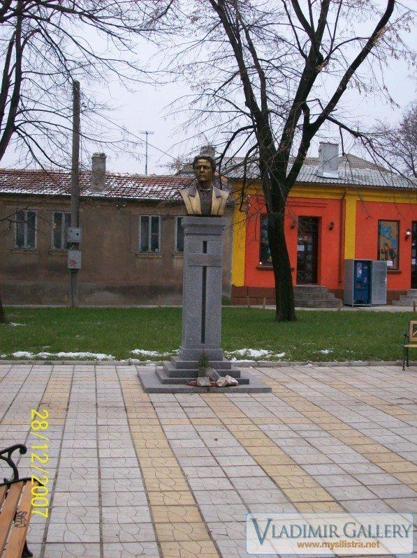 Паметник на В. Левски