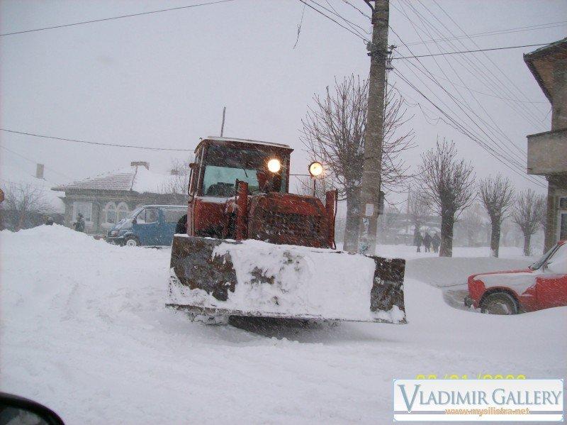 Ура! Снегорин :)
