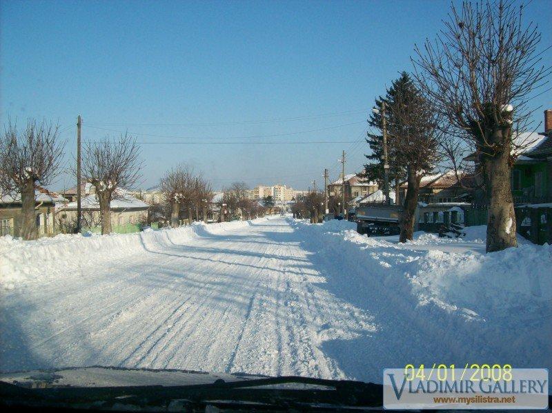 Зимна обстановка в с. Айдемир