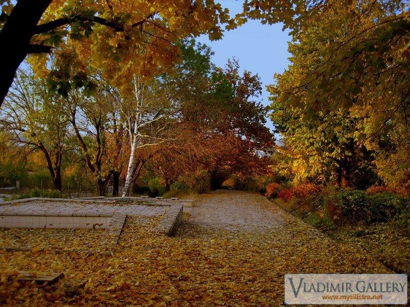 Есен в Силистра