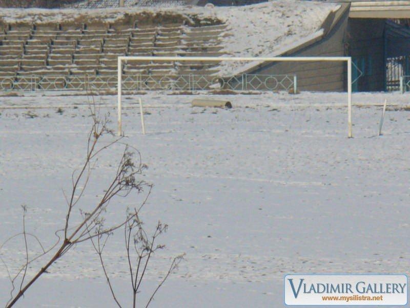 Стадион Луи Айер