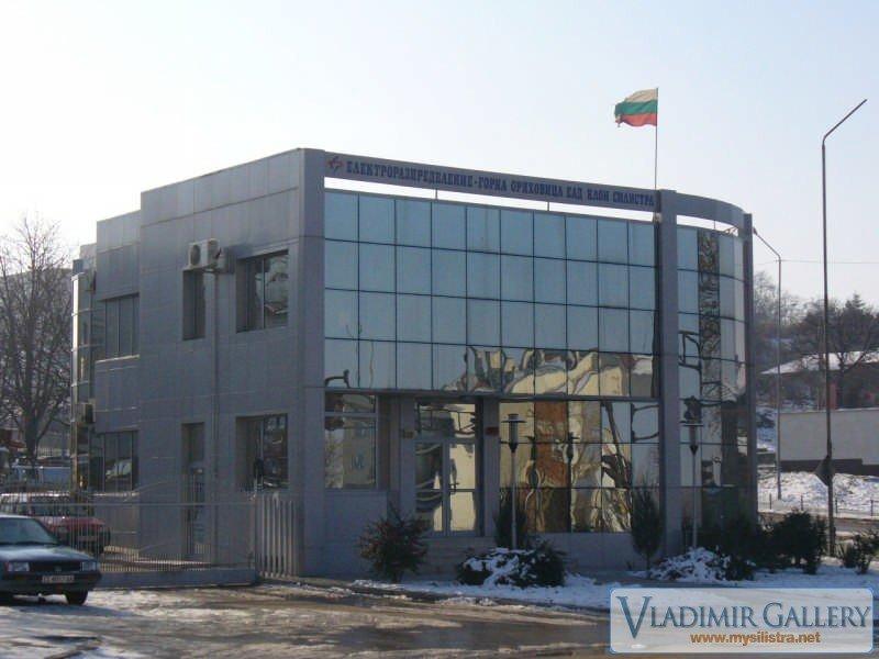 Сградата на ЕОН - Силистра