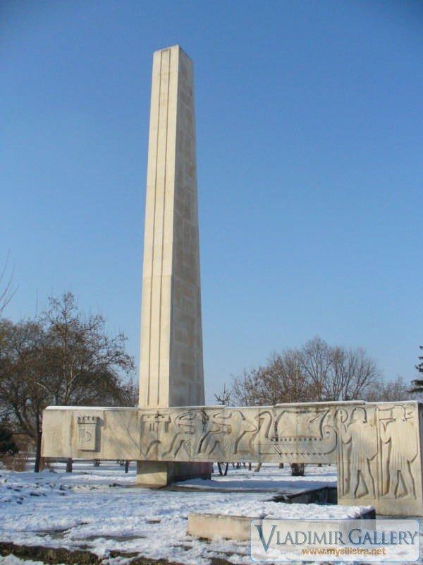 Монумент до район Аврора