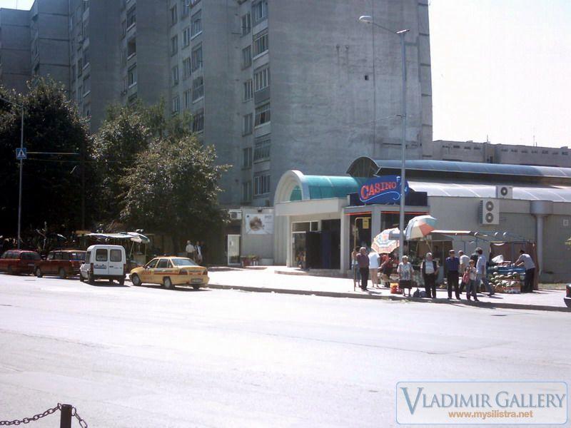 Улица Добрич