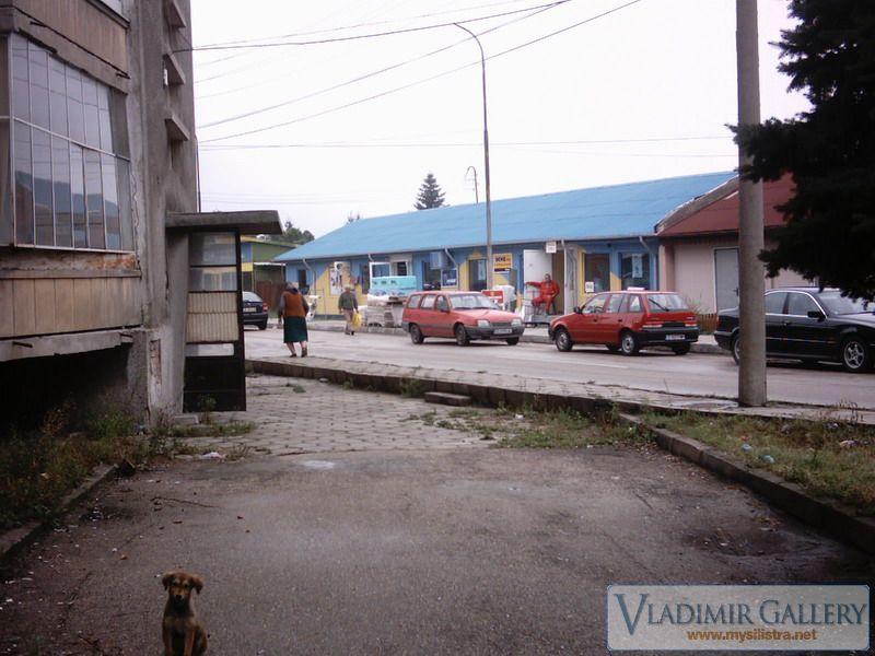 Улица Москва 83