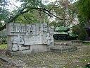 Паметник на Червената армия в Дунавската градина