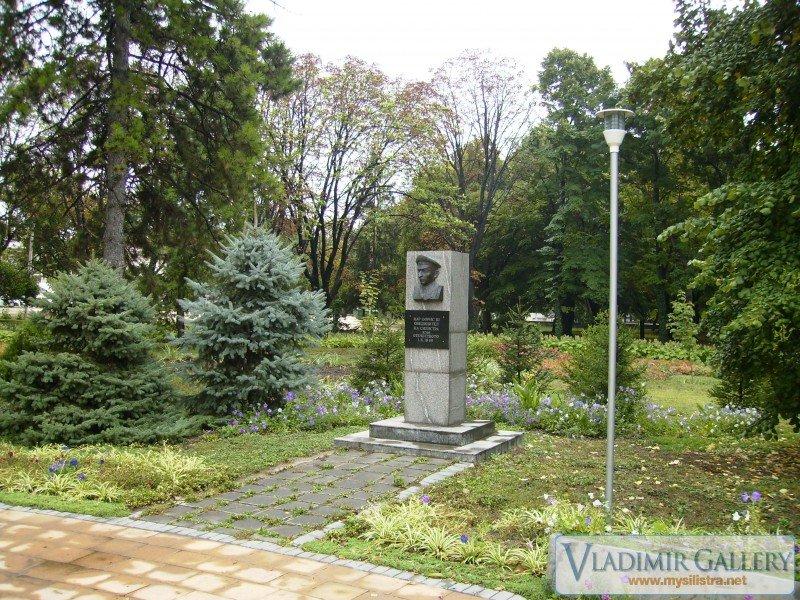 Паметник на Цар Борис III