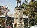 Паметникът на Дочо Михайлов