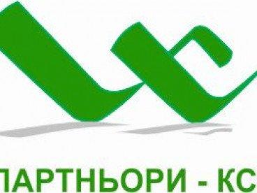 Квалификационни курсове, Дистанционно Обучение /за България/