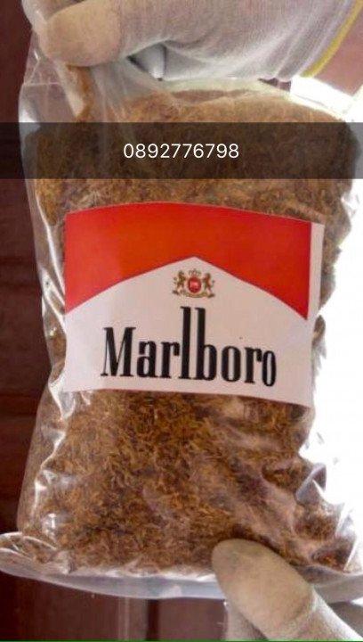 Нарязан Тютюн