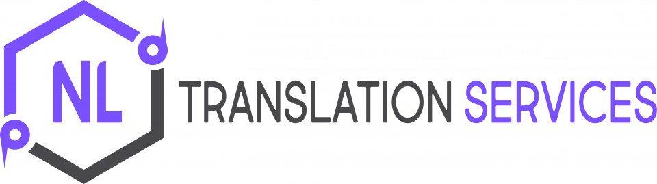 Преводи от и на нидерландски език