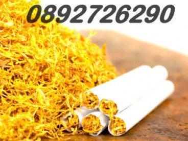 Най-доброто качество тютюн