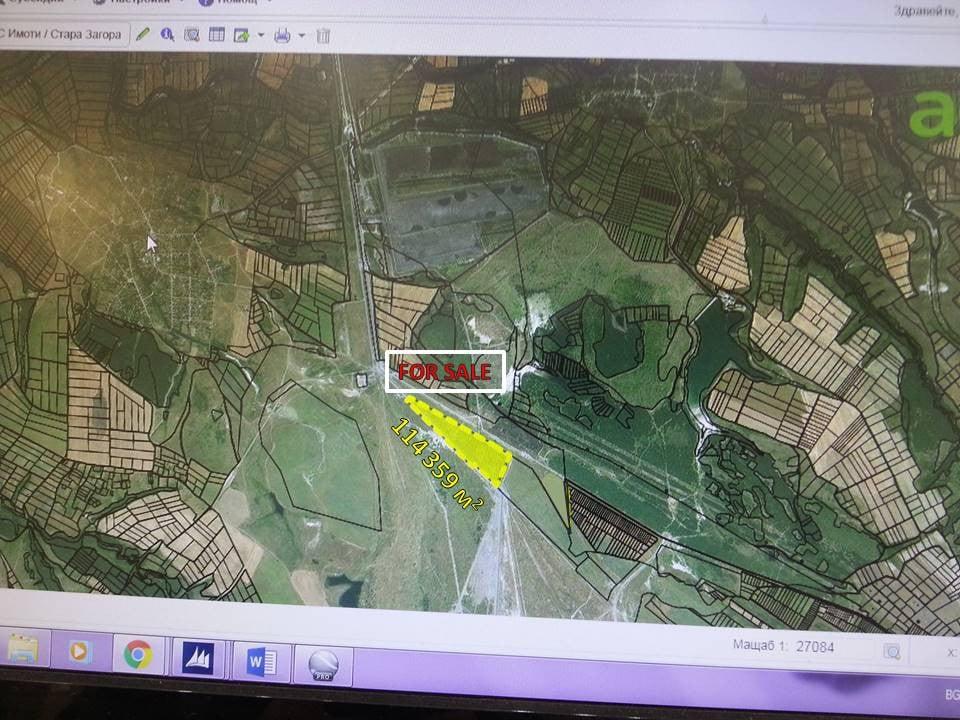 Продавам 114.359 дка земеделска земя в с. Медникарово