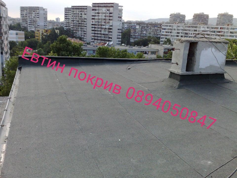 Припокриване на покрив