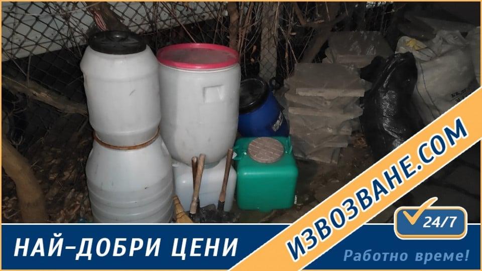 Хамали за товарене и изнасяне на боклук