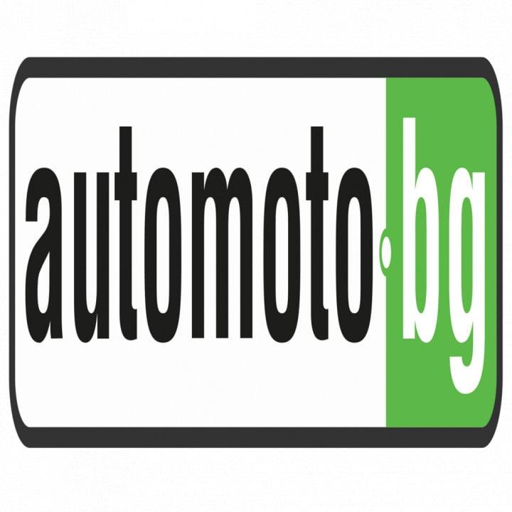 Automoto.bg е сайт за безплатни авто обяви