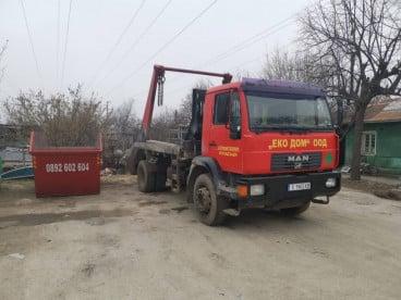 Извозване на строителни боклуци