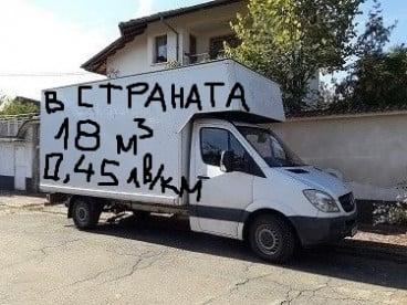 Транспортни услуги, в София 25-35лв/курс ,в страната 0.45 лв